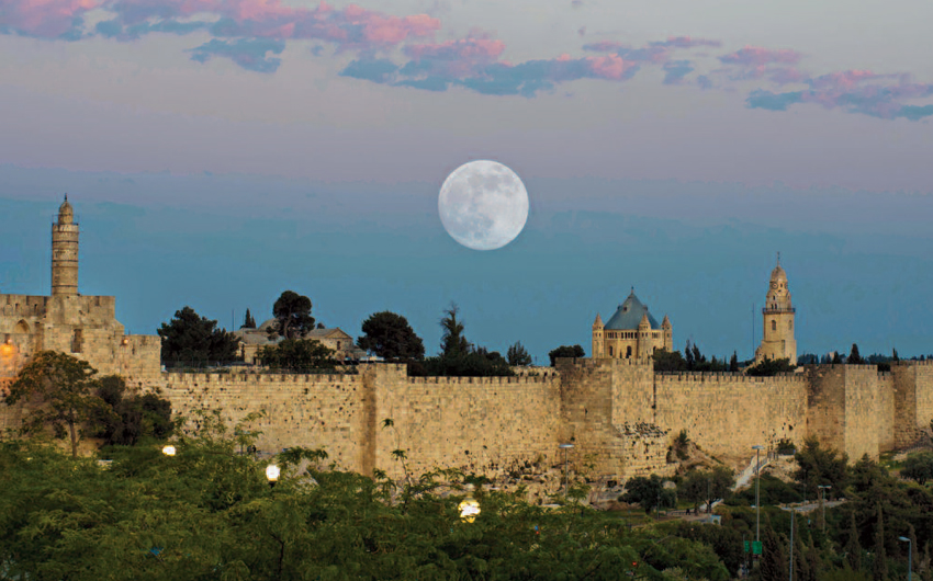 Supermoon over Jerusalem